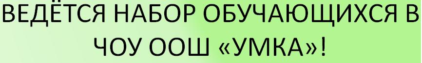 nabor3